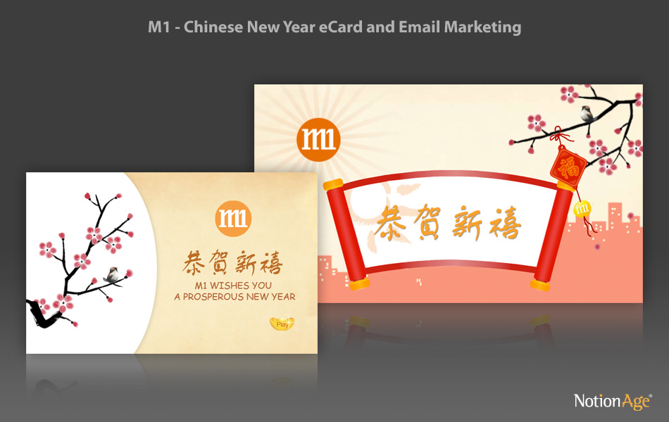 m1 chinese new year ecard and email marketing