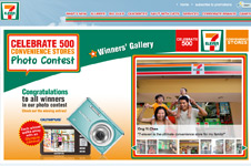 7-Eleven Singapore – Celebrate 500 Convenience Stores Photo Contest