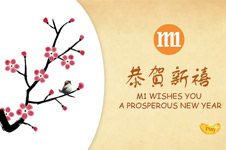 M1 chinese new year ecard and email marketing notion age m1 chinese new year ecard and email marketing m4hsunfo